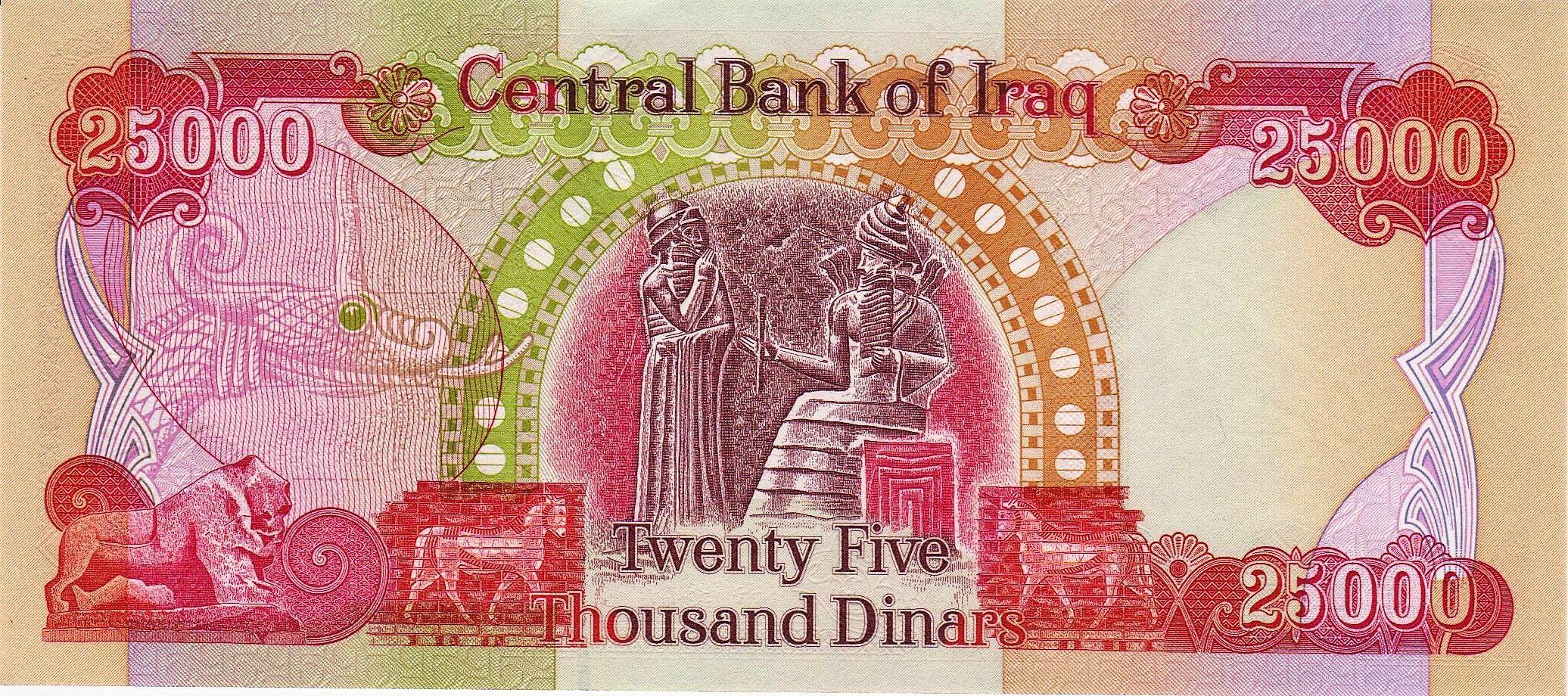 Iraq 25 000 Dinars Banknote 2017