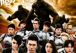 12 Film Jepang Terbaru dan Terbaik 2020 (Dengan gambar