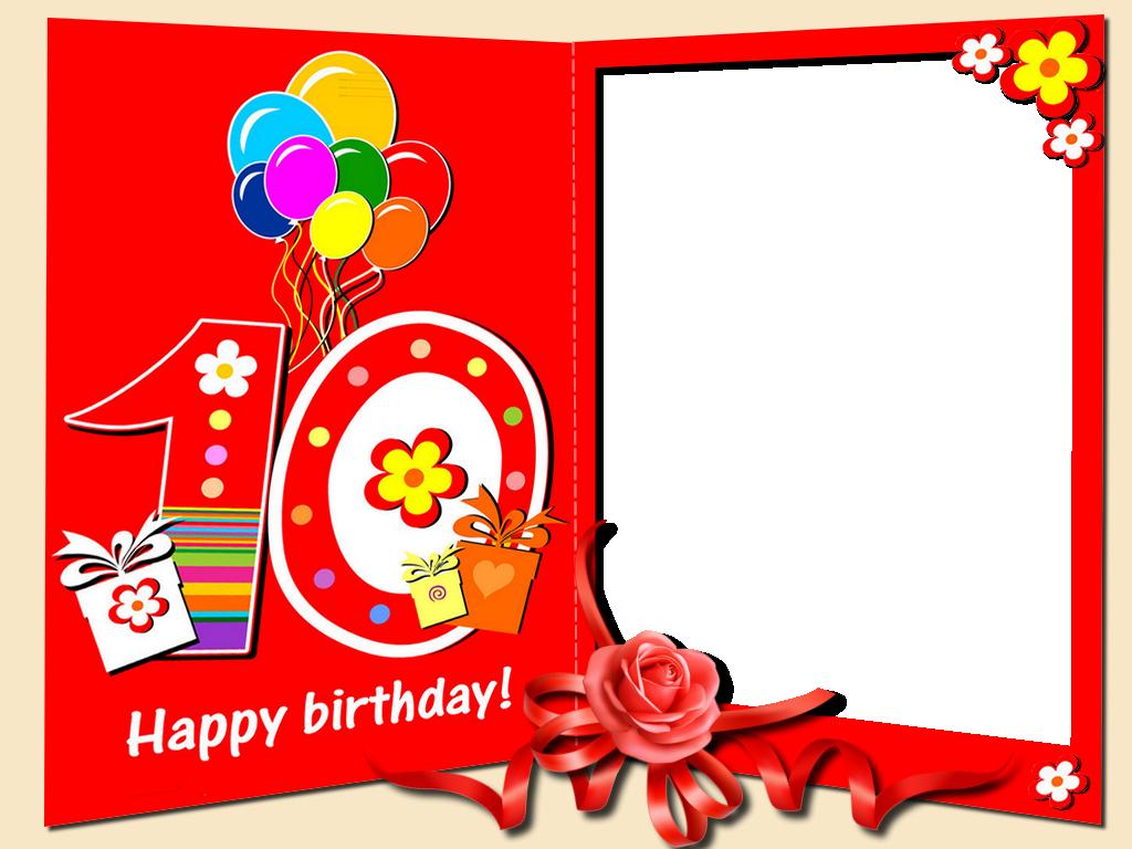 Happy Birthday Frame Png Birthday Frames Happy Birthday Frame Happy Birthday