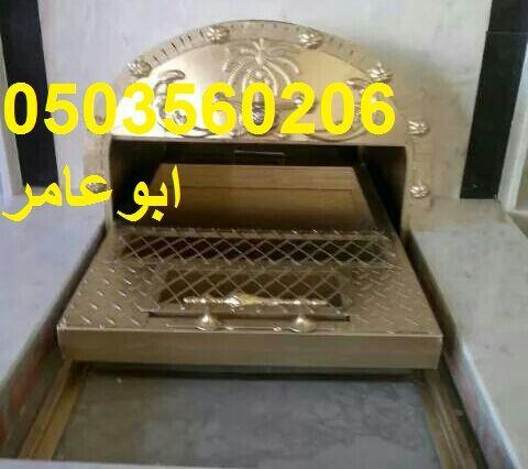 Pin By ابو عامر On مشبات الخبر Kitchen Popcorn Maker Kitchen Appliances