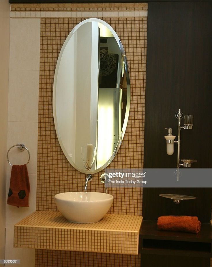 Photo of #bathroom #accessories #bathroom #Bathroom decoracin 17 Totally Perfect Brown Ba …
