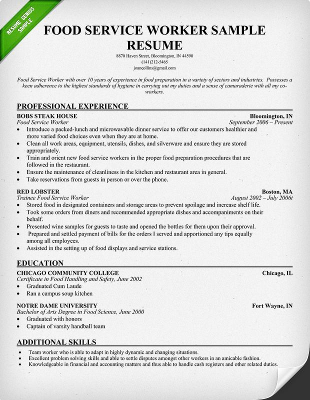 Example Of Resume For Food Services