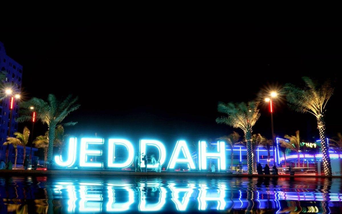 Jeddah Jeddah Sunset City Around The Worlds