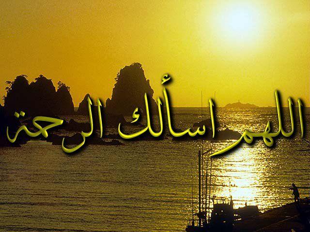 Https Islamic Images Org صور دينيه كبيره خلفيات اسلامية تجنن Http Islamic Images Org Islamic Images Art Image