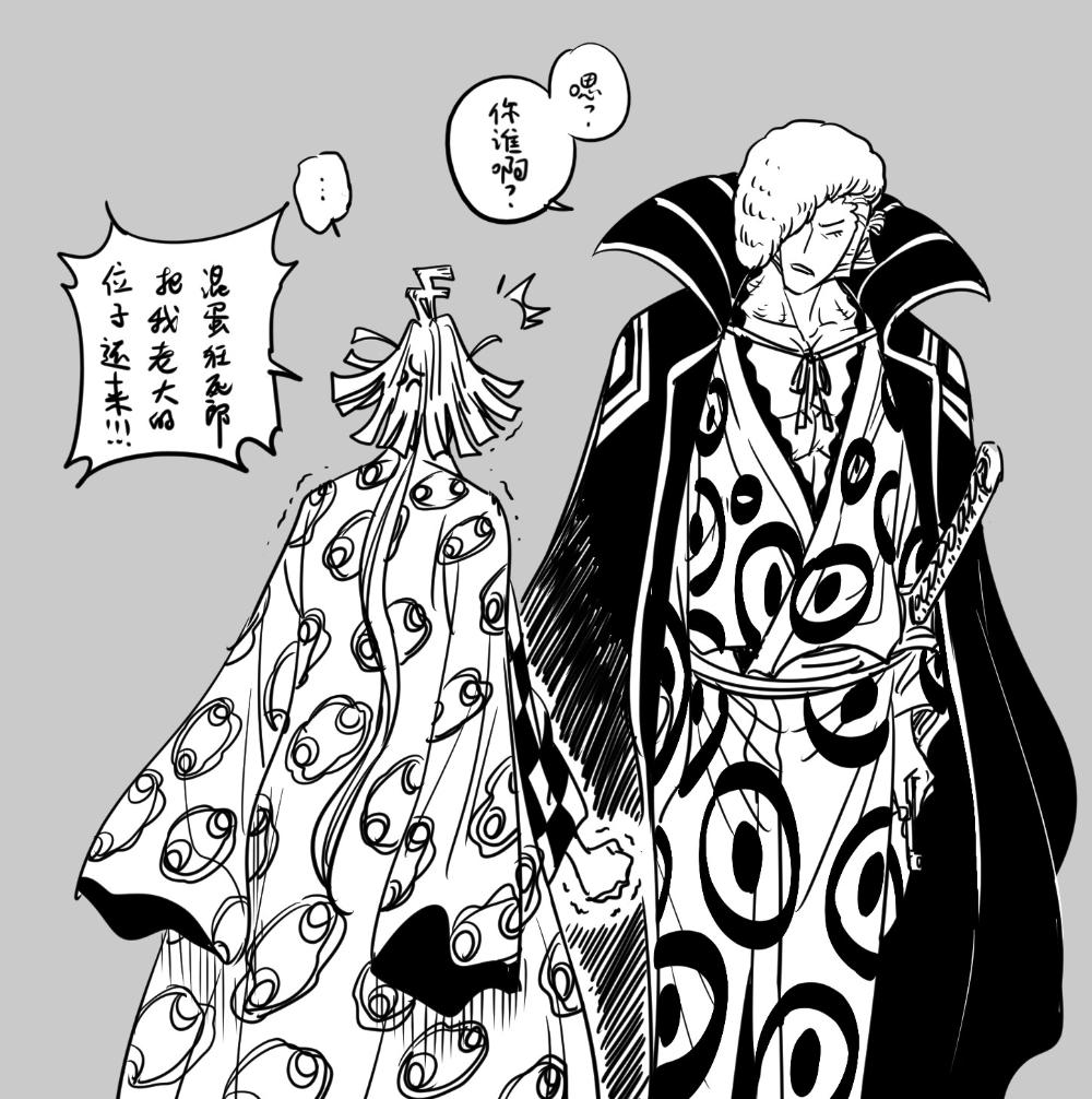 ปักพินโดย RP ใน One Piece ในปี 2020 วันพีซ
