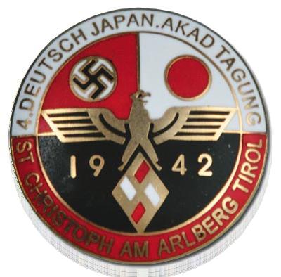 Deutsche-Japan pin 1934 by FVSJ on DeviantArt