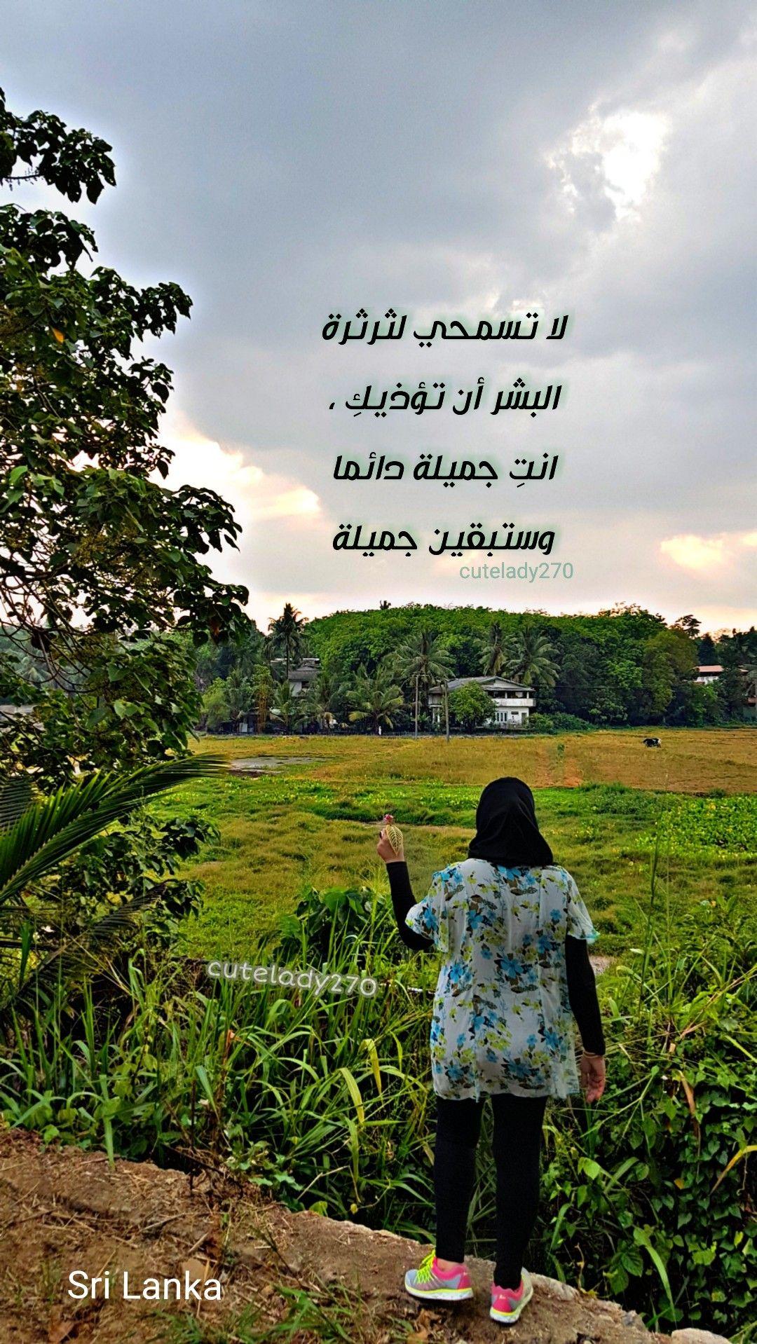انتي جميلة Sri Lanka