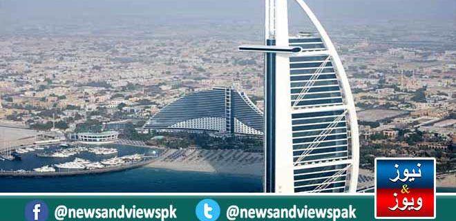 UAE Taxs