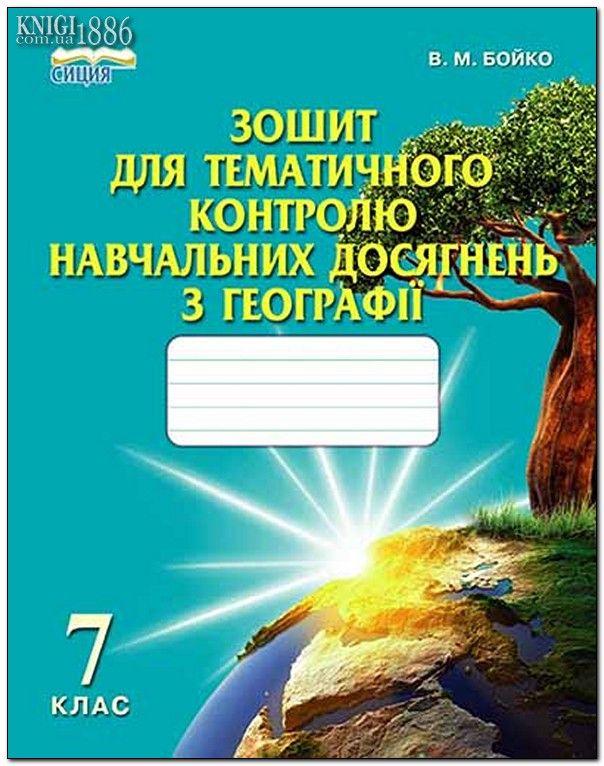 Практикум 10 11 класс семакин бесплатно