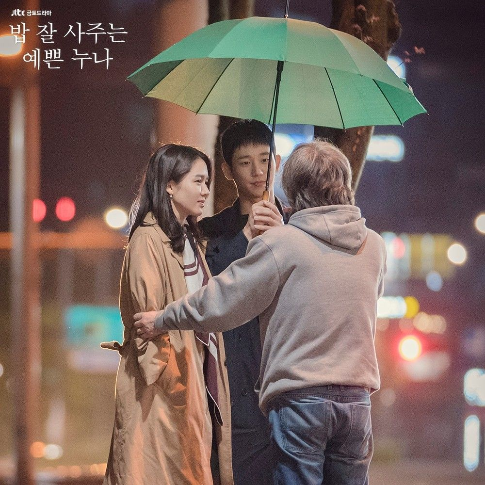 something in the rain cast