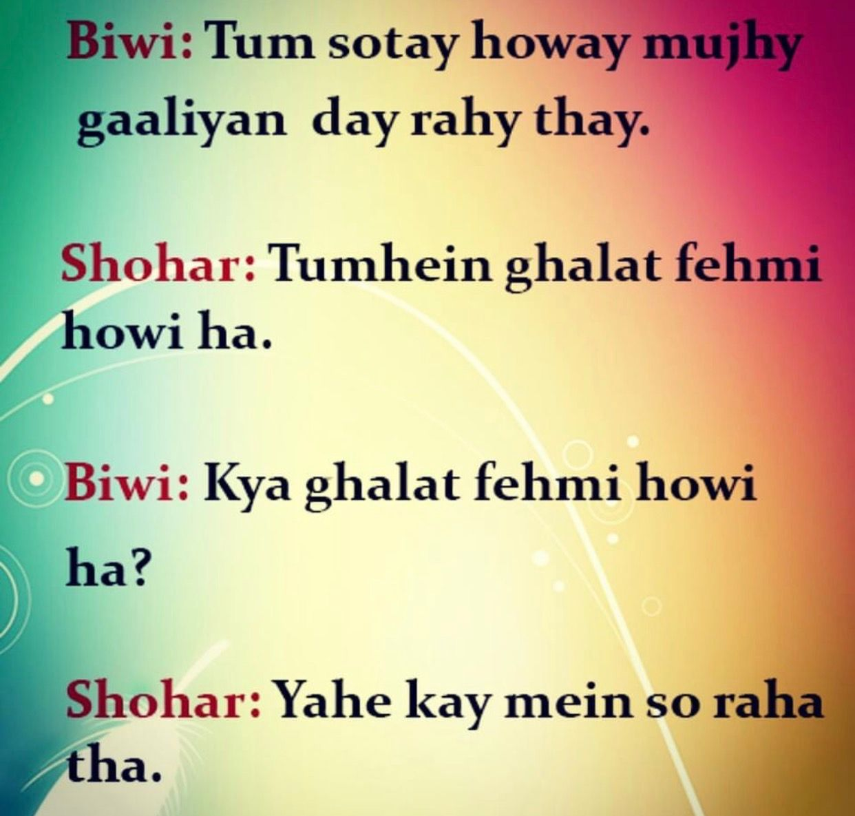 Pin By Salim Khan On Jokes Husband Wife