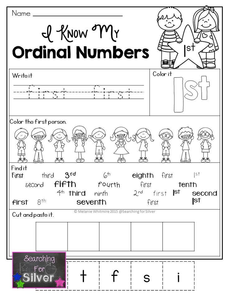Ordinal Numbers Printables and Activities Ordinal