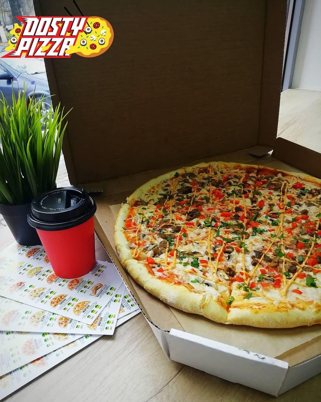 Доброе утро Мир  Взбодрись Мы уже готовы привезти Вам горяченькую пиццу   Понедельник отнюдь не тяжелый день Ведь действует скидка 15 на все роллы и вок кофе в подарок  в...