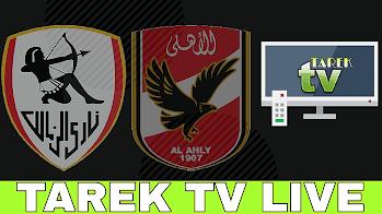 أفضل تطبيق لمشاهدة مباراة الأهلي والزمالك نهائى دوري أبطال أفريقيا بث مباشر Sports Tv