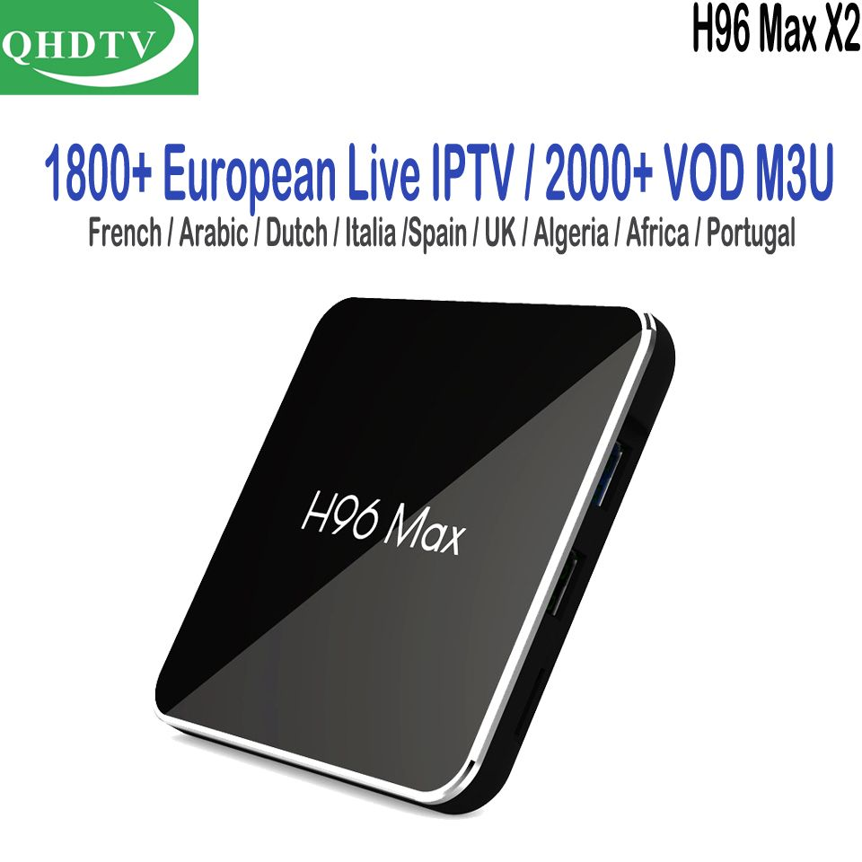 H96 max Android 8 1 TV Box LPDDR4 4GB RAM 32GB ROM one Year