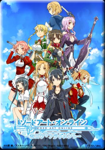 Sword Art Online Streaming Vf : sword, online, streaming, Regarder, Sword, Online, Streaming, Complet, Gratuit:En, 2022,l'univers, Vidéo, écrit, Nouvelle, Pa…, Online,, Dessin, Anime, Mangas
