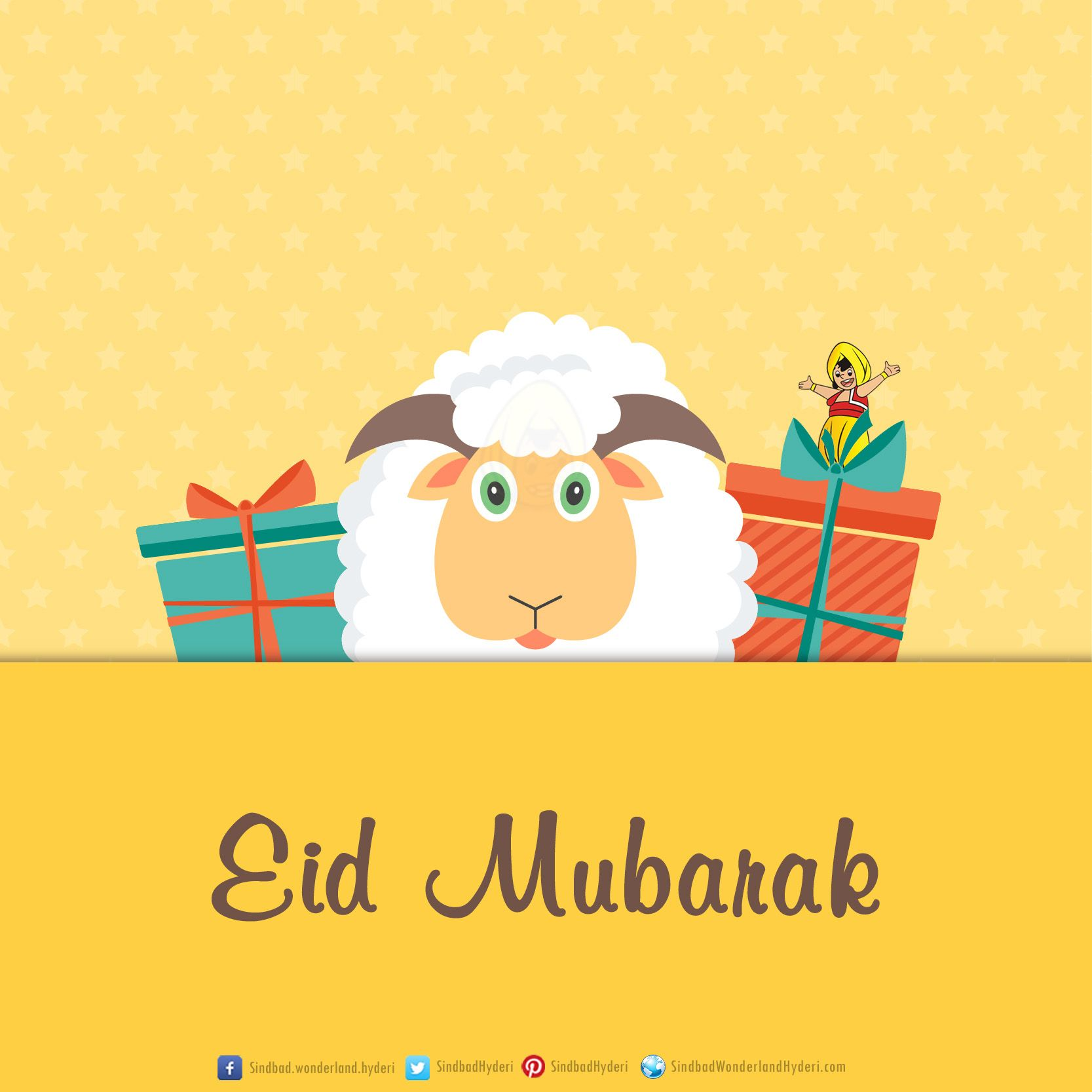 We wish you joyous celebration and showers of Almighty's
