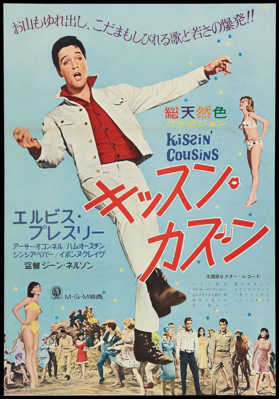 Kissin\' Cousins (1964) Stars: Elvis Presley, Arthur O\'Connell ...