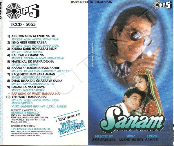 Gadar film all song download mp3 pagalworld