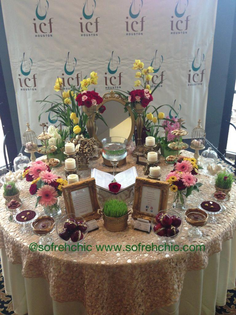 sofrehhaftseen by sofrehchic haftsin persian newyear