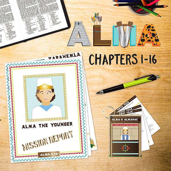 Help teach about Alma the Younger with these fun and effective teaching helps! This 44 page kit contains two printable booklets: 1- Alma's Almanac, and 2-Alma the Younger: Mission Report.  Alma's Almanacis a mini booklet (9 pages print per page) filled with learning activities as you learn about what happened during the years when Alma was the Chief Judge.  This is a great way to remember Alma's time as chief judge and learn from the stories that happened in these chapters.  Alma the…