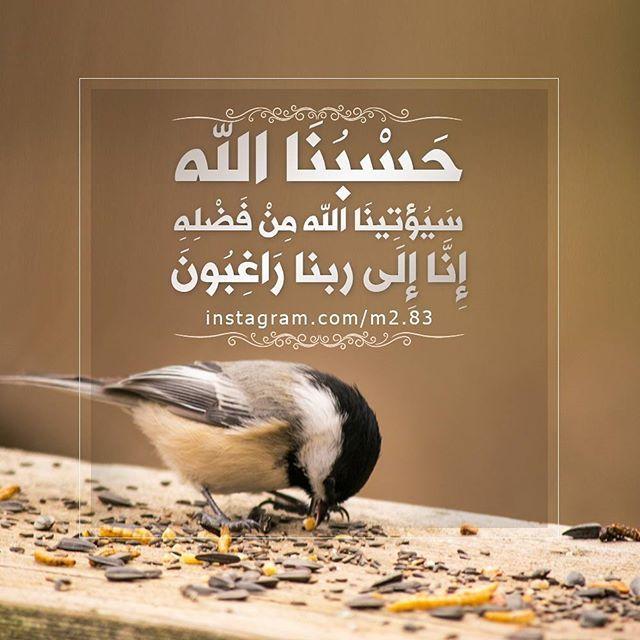 Pin On O Allah