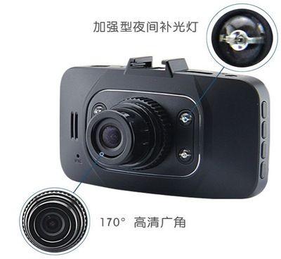 2.7-inch Night Vision Driving Recorder GS8000L HD 1080P Wide-angle Car Video Recorder  Car DVR Digital Video Recorder Camera