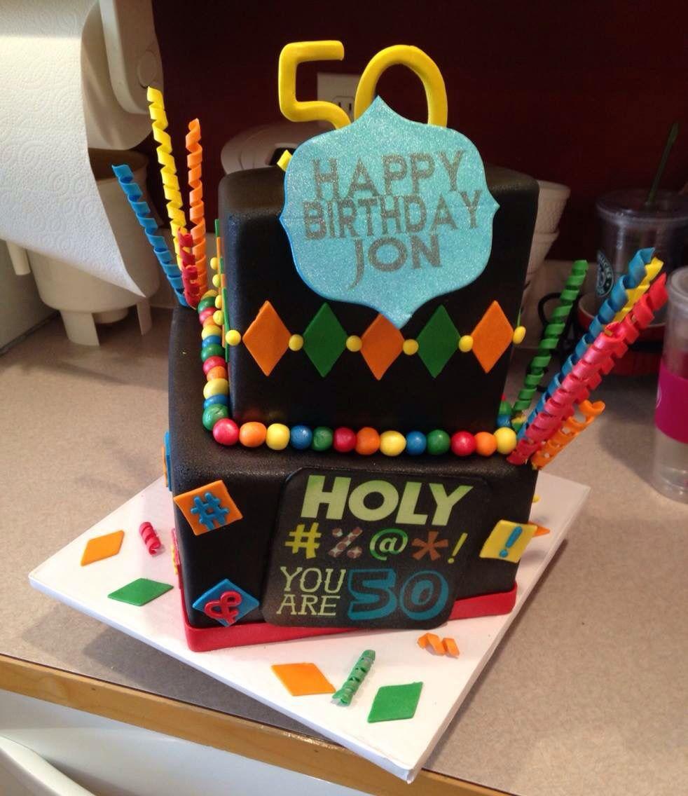 50th Birthday Cake 50th Birthday Cake Happy Birthday Jon