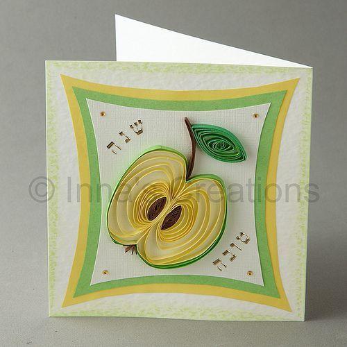 Shana Tova! Greeting card #shanatovacards Shana Tova! Greeting card   Rosh Hashanah greeting card with…   Flickr #shanatovacards Shana Tova! Greeting card #shanatovacards Shana Tova! Greeting card   Rosh Hashanah greeting card with…   Flickr #shanatovacards