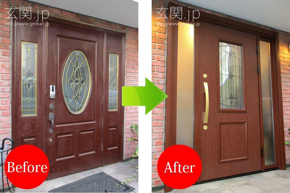 大きめの玄関ドア 両袖fixはめ殺しタイプの玄関ドアに交換 三協