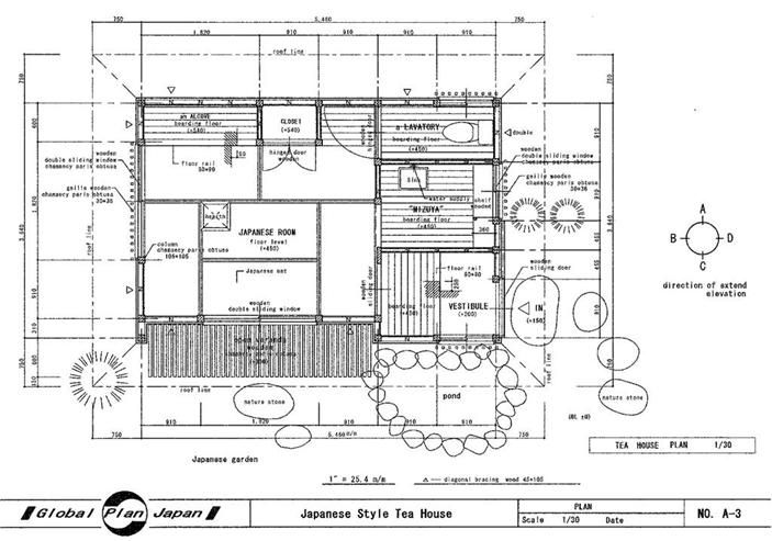 Anese Traditional House Plan Tea Drawing Building Detail Temple Shrine Ebay