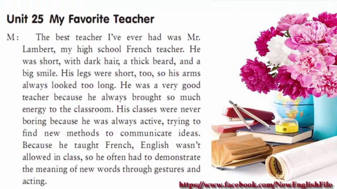 Image Result For Speech About Favourite Teacher In English Teacher Favorite Things My Best Teacher Essay Best Teacher