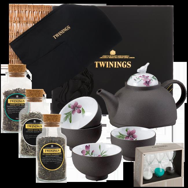 Tea Ambassadors Hamper Tea Gifts Twinings Online Tea