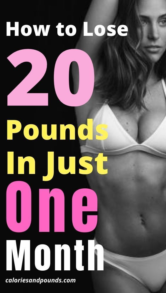 How to lose weight fast. Weight loss tip from 40 year old mom who used to weigh 200 pounds |best way...