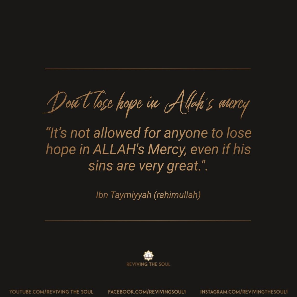 Islamic Reminders Spiritual Quotes Dont Lose Hope Lost Hope