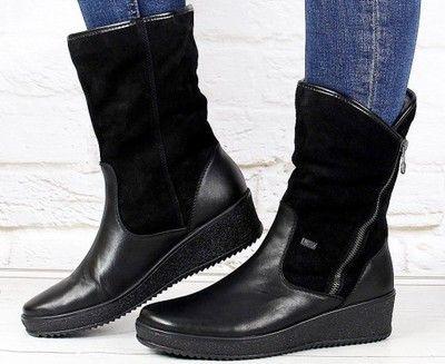 Skorzane Wodoodporne Botki Kozaki Rieker Y4481 00 6566502333 Oficjalne Archiwum Allegro Boots Chelsea Boots Ankle Boot
