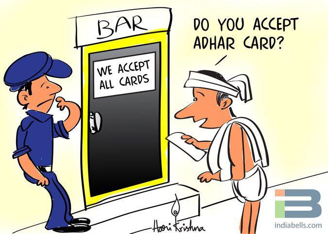 Cartoon On Adhar Card Funny Cartoons Funny Aadhar Card