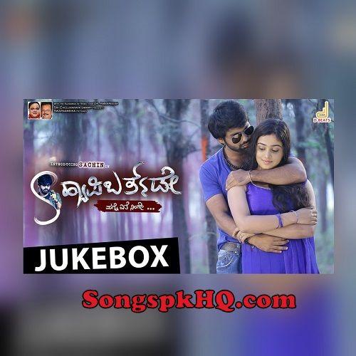 Happy Birthday Kannada Movie Mp3 Songs Download Download
