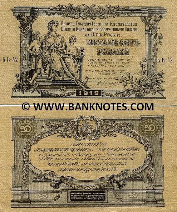Russian Currency Gallery Coin Ing It Russian Currency Coins