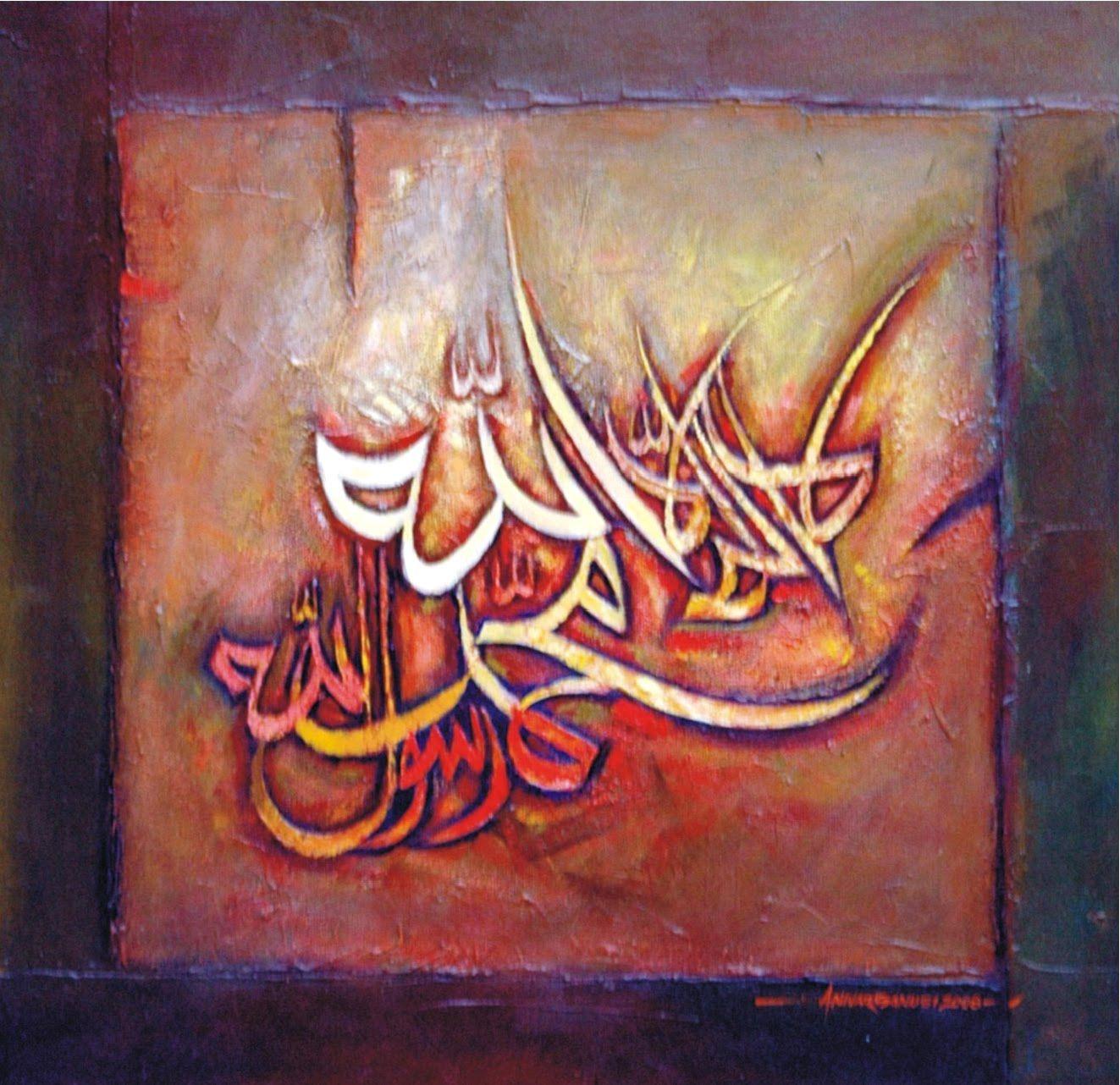Pin oleh Syahrul di lukisan kaligrafi Kaligrafi, Lukisan