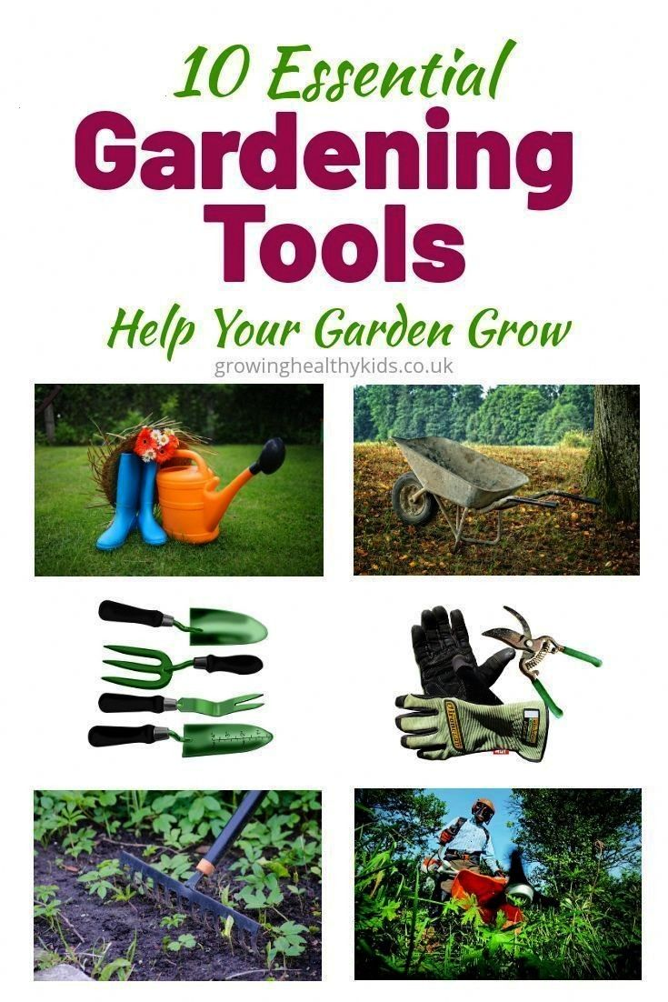 10 must have gardening tools to Include In  10 must have gardening tools to Include In  10 must have gardening tools to Include In  Garden Styles  Introduction to 25 Gard...