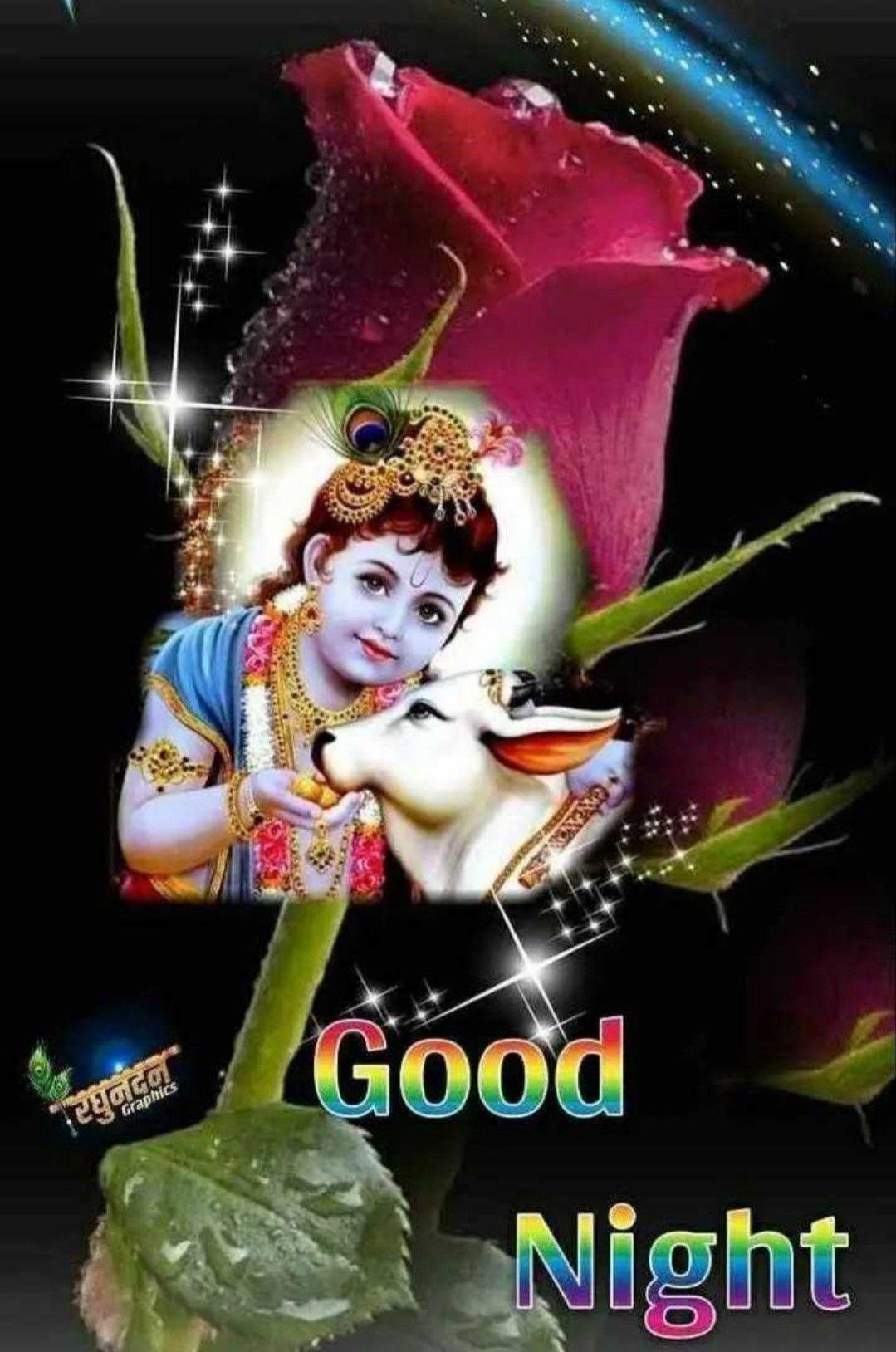 Good night image image by Aditi Kumari on Jai Shri Krishna