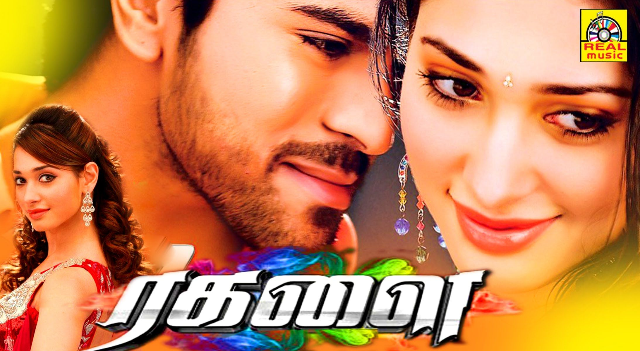 Tamil New Movie New Release Ragalai Latest Tamil Movies Hollywood Action Movies Action Movies Movies