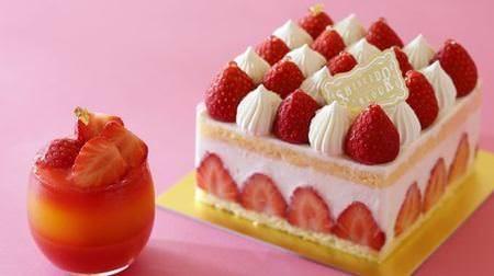 夏いちご恋姫使用のケーキやパフェ--資生堂パーラー銀座本店から