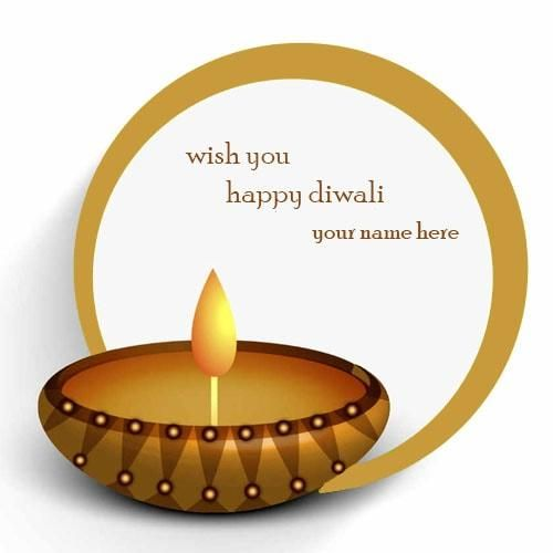 Write your name on happy diwali wishes greeting cards online free wish you happy diwali image name editor m4hsunfo Gallery