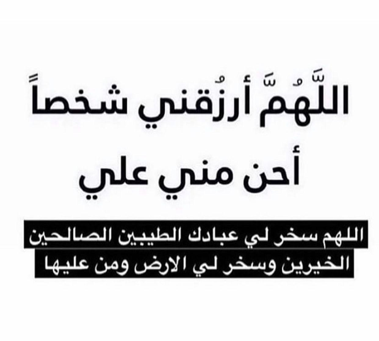 Pin By بنت محمد On يارب Math Arabic Calligraphy Math Equations