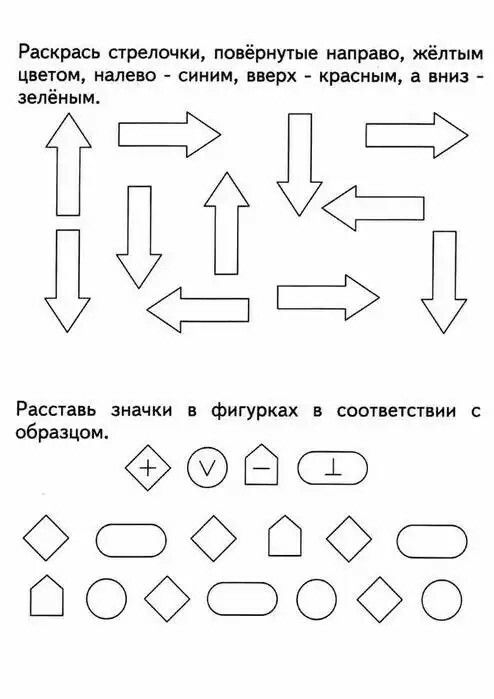 Pin By Svetlana On Razvivaem Logicheskoe Myshlenie Worksheets For Kids How To Teach Kids Teaching Kids