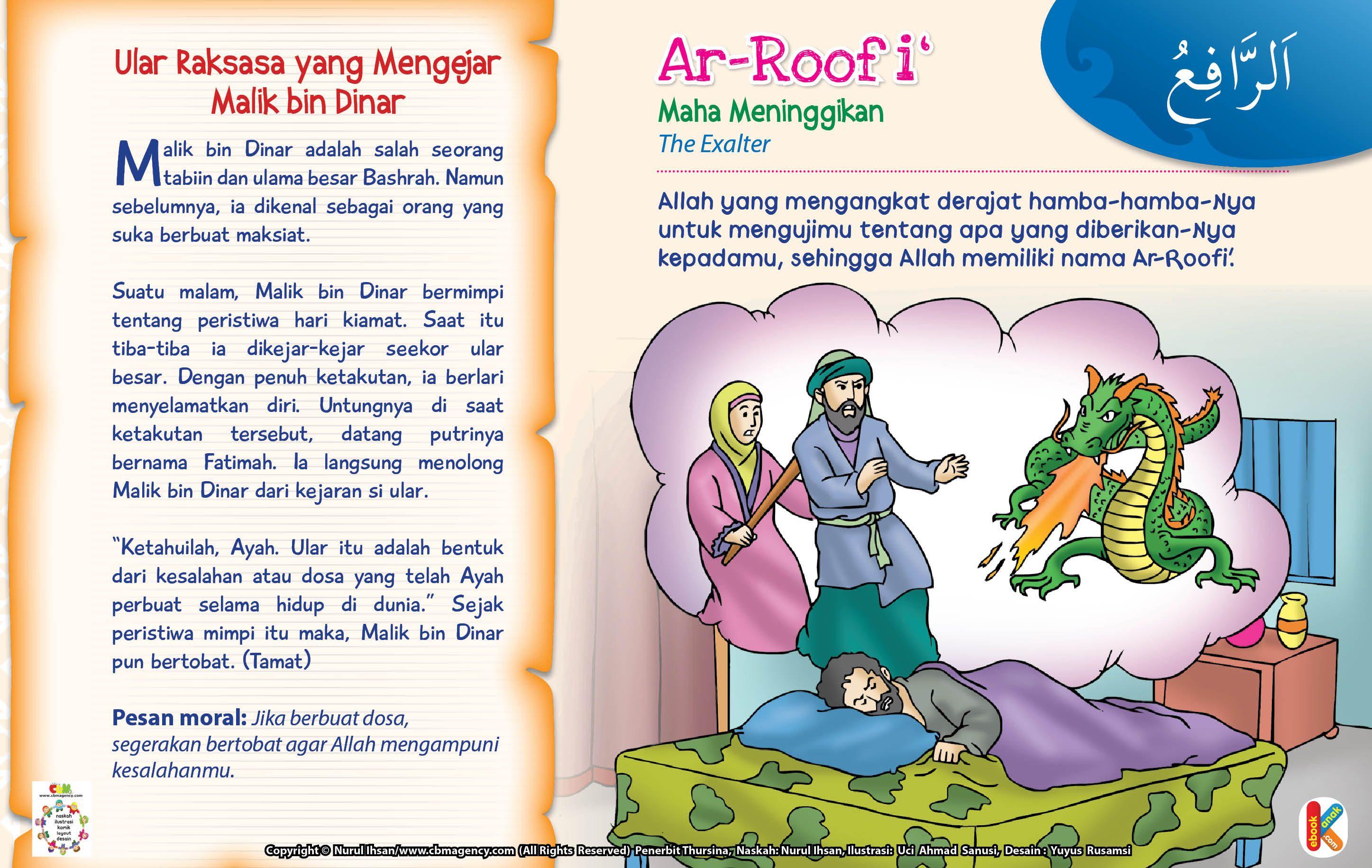 Kisah Asma'ul Husna ArRoofi' Pendidikan, Anak