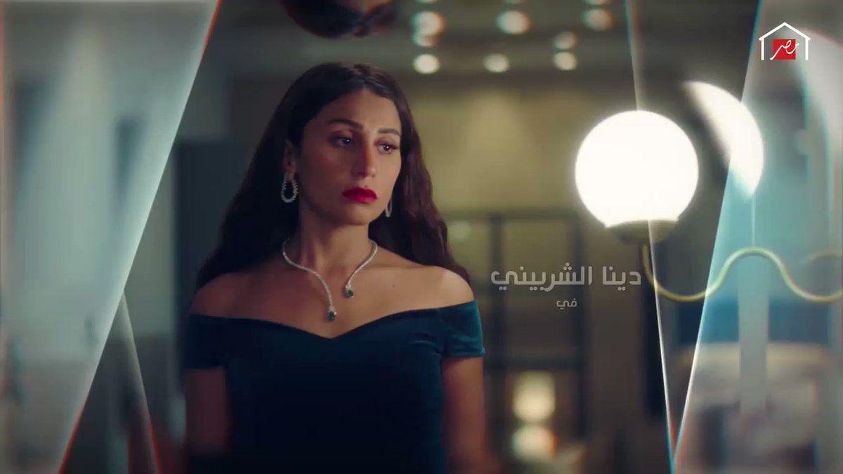 تحميل موسيقى مسلسل لعبة النسيان 2020 Mp3 رمضان Mirror Selfie Selfie Scenes