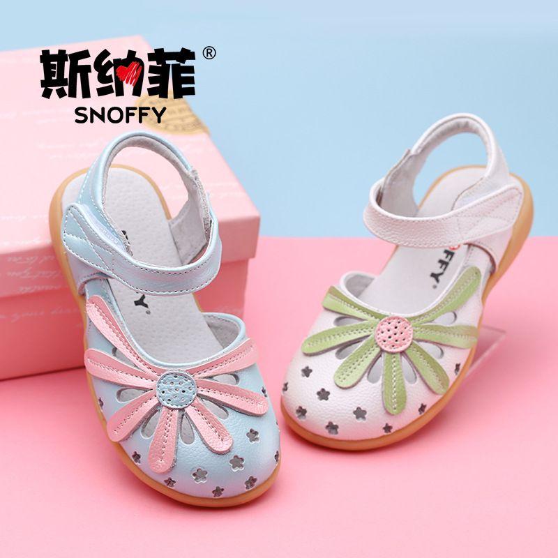 fea7fce9d9 Cheap Snoffy niños niñas sandalia princesa cuero genuino verano Zapatos  Hollow estrella flor sandalias de cuero niños TX152, Compro Calidad  Sandalias ...